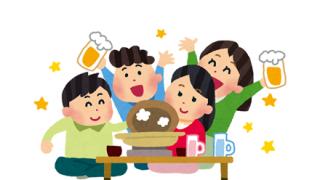 【画像】このギャル達との飲み会 お前らはどの子狙いで行くの?