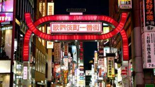◆コロナ悲報◆歌舞伎町のデリヘル嬢が顔出しで訴え