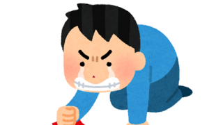 ◆嫉妬やない◆無差別にオッパイを触りまくるクソガキが発見される →画像
