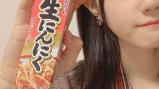 ◆自粛悲報◆美少女アイドルさん『ニンニクチューブ』1本丸ごと飲み干す衝撃生配信