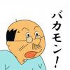 「まるでAVだ!」台湾でコロナ啓発画像に批判殺到… 台湾人にはなにが見えているんだ…
