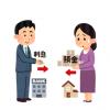 ◆グングン増える◆昭和の『定期預金利率』が高すぎると俺の中で話題に