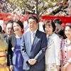 ◆パヨク悲報◆東京地検「桜を見る会」めぐる安倍首相告発を不受理