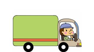 ◆ボンキュッボン×美人◆セクシーすぎるトラック運転手さんwwwwwwww