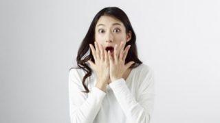 ◆痴女騒動◆IKEAで半裸女性が自慰行為、無修正映像が拡散し大騒ぎに 中国