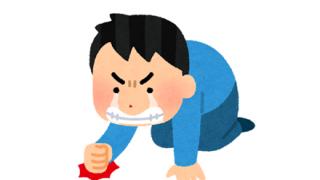 ◆嫉妬やない◆日本男児さん 超ド級の『白人美女』と付き合う事に成功 →動画像