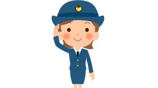 ◆逮捕されたい◆ニュースに映った婦警さんがめちゃ美人でビビったwwwww