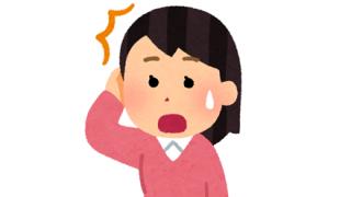 ◆画像◆スカート履き忘れちゃう事 たまにあるよな →
