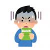 【悲報】市役所さん、うっかり市民に1600万円振り込んでしまった結果