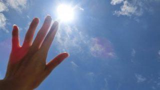 「子どもたちに太陽を」このニュースくっそワロタwwwwwwww
