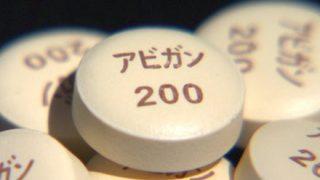 ◆新型コロナ◆日本でアビガン承認にかかる時間wwwwwwwwww