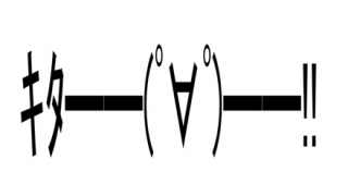 ◆東京地裁◆NHKだけ映らない加工テレビ「受信契約の義務なし」キタ――(゚∀゚)―― !!