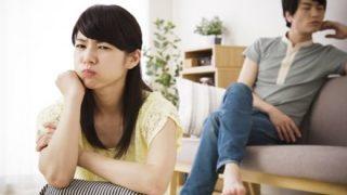 【画像】喧嘩した嫁が作った晩御飯wwwwwww