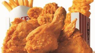 ◆美味朗報◆ケンタッキーフライドチキンの正しい食べ方