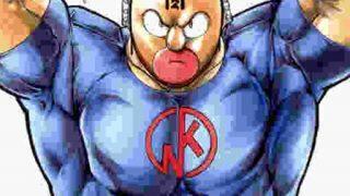 ◆画像◆キン肉マンの洗えるマスク 期間限定で発売 ウォーズマンやビックボディなど全13種類
