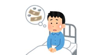 ◆フーゾク体験◆おっパブに行ったら入院した話