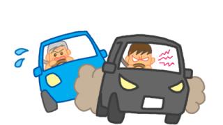 ◆危険運転動画◆「ヤベー奴に絡まれました。ガスガン?のような物を撃ってきました。」