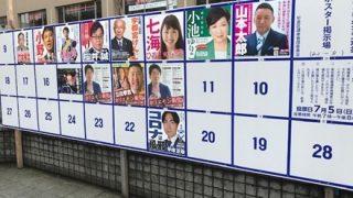 ◆またお前か…◆都知事候補者がオムツ姿で机の上に立ってダンス…NHK政見放送