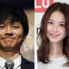 【悲報】佐々木希さんの謝罪文にキレてる人たち・・・