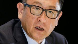 トヨタ社長「ボスとリーダーの違いが分かるか?」