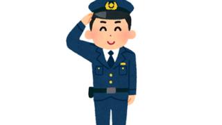 ◆並べ師◆愛知県警さん、押収した無修正DVD1600枚の並べ方 →画像