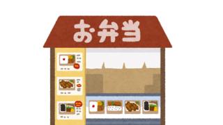 ◆画像◆「こういうのでいいんだよ」弁当屋、ついに見つかるwwwwwwwwwwwwwwwwwwww
