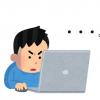 ◆閲覧注意◆グーグルマップに首吊り自殺者 →画像