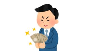 ◆年齢別年収◆おまえら中央値を超えてるか?