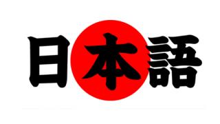 【画像】韓国の高校の『日本語テスト』が理解不能でワロタwwwww