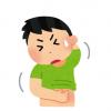◆猛烈かゆい◆網戸をすり抜ける『スケベ虫』による被害増加中