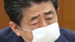 長野県の安倍内閣支持率 →