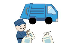 ◆お仕事◆『ゴミ収集』やってるワイの一日のルーティーンがこちらwwwwwww