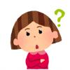 小4女子『アベって悪者なのにどうして議員になれたの?』 どなたか孫娘の質問に答えてやって下さい