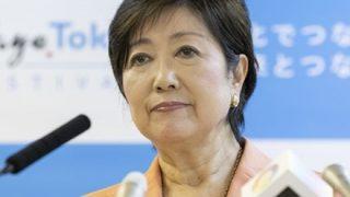 ◆成果◆小池百合子氏が行った政策に「有能 続行」の声が増加中