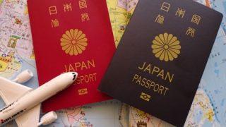 【朗報】新しいパスポートのデザインが最高すぎると話題に →画像