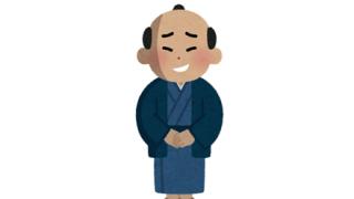 【画像】江戸時代の罪人が可哀想でワロタwwwwwww
