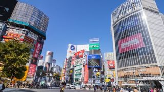 【画像】渋谷、遂にフリーS◯Xできる奴まで現れる