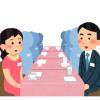 【悲報】金沢市さん、とんでもない条件で婚活パーティーを募集してしまう
