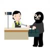 ◆半分コント◆強盗に入った黒人さん、店員に逃げられてしまう →動画