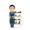 ◆848円◆ガチで陰好みのスニーカーが発掘される →画像
