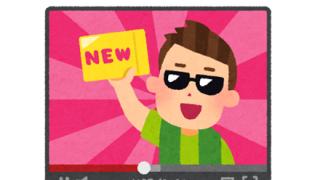 【悲報】YouTuberさん、ムカデを結んでしまうwwwww