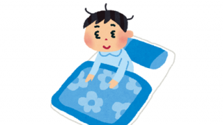 ◆お前らなのか?◆常に寝起きみたいなニャンコ、発見されるwwwwwwwwww