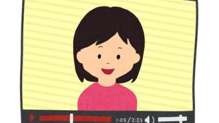 【動画像】香港の巨乳JKユーチューバーを紹介する