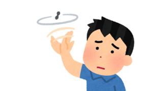 ◆コバエトラップ◆を試してみた結果 →