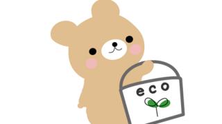◆エコバッグ◆をコンビニに持っていったらクソ恥かいたわ