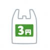 【画像】女さん「レジ袋でブラジャー作ったら安上がりすぎワロタwwwww」