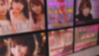 ◆風俗店◆のHP見てたらヤベェ奴がいたwwwww