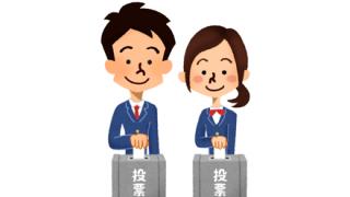 在日韓国人さん「私は日本で生まれ日本で育っています。私たちには選挙権がありません。」