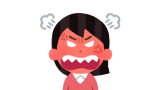 ◆ママ怖◆ま~んさん「ギャオオオオオン!!」全てを破壊し尽くしてしまう