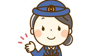 ◆風紀◆ロシア婦警さんの制服工ロすぎない?